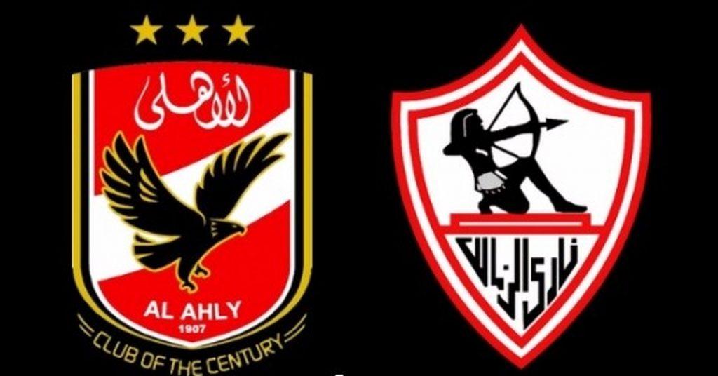 Al-Ahly vs Zamalek